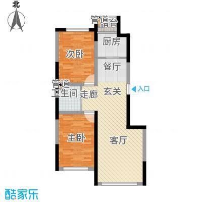 新星宇和悦87.74㎡新星宇和悦户型图二期A户型图2室2厅1卫1厨户型2室2厅1卫1厨