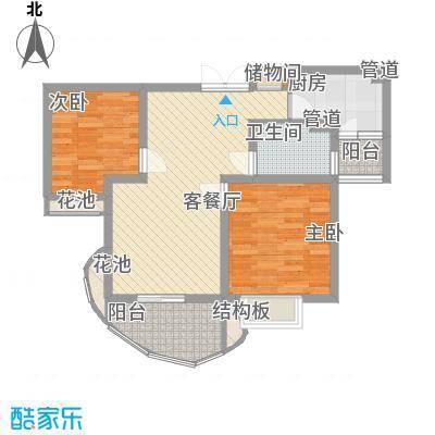 绿地东上海89.93㎡绿地东上海户型图H-2户型2室2厅1卫1厨户型2室2厅1卫1厨