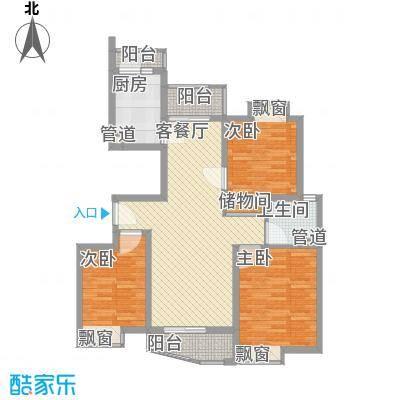 绿地东上海116.83㎡绿地东上海户型图F3户型3室2厅1卫1厨户型3室2厅1卫1厨