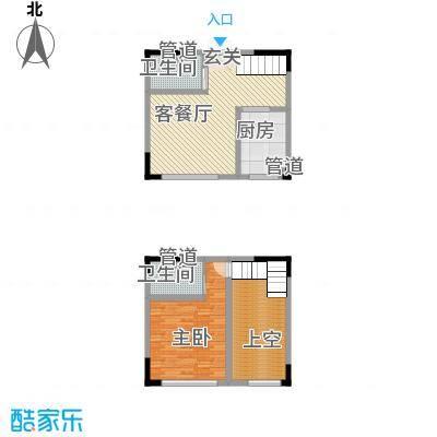 怡众名城105.00㎡怡众名城户型图08新品A4户型图2室2厅2卫户型2室2厅2卫