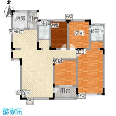 飞悦经典163.22㎡D1户型4室2厅2卫