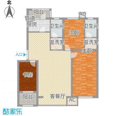 飞悦经典136.68㎡C3户型3室2厅2卫