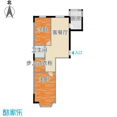 翰林文化广场92.67㎡翰林文化广场户型图2室1厅1卫户型10室