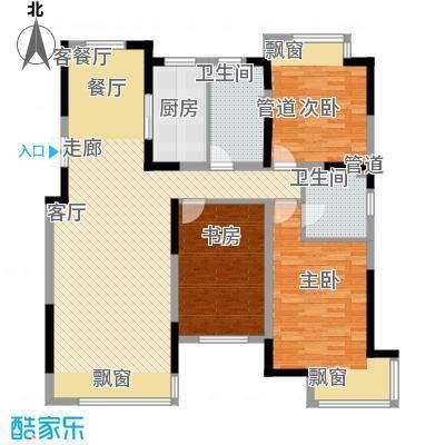 融创上城135.00㎡户型图C户型3室2厅2卫1厨