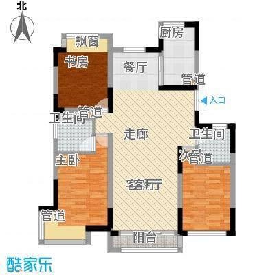 融创上城135.00㎡户型图B户型3室2厅2卫1厨