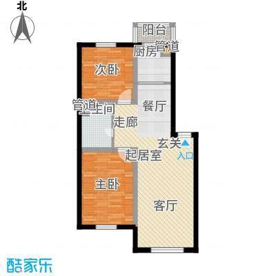龙城富苑74.69㎡多层A户型2室2厅1卫