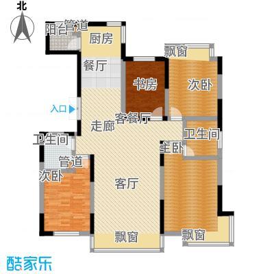 融创上城155.00㎡户型图A户型4室2厅2卫1厨