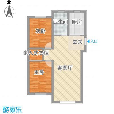 宝来雅居宝来雅居户型图h户型图2室2厅1卫1厨户型2室2厅1卫1厨