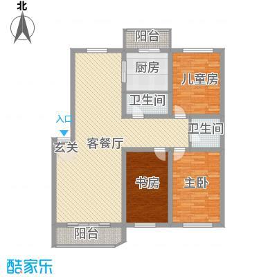 宝来雅居132.18㎡宝来雅居户型图户型图23室2厅1卫户型3室2厅1卫