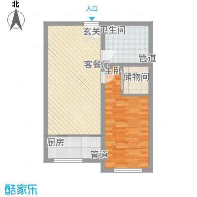 华新小区10室