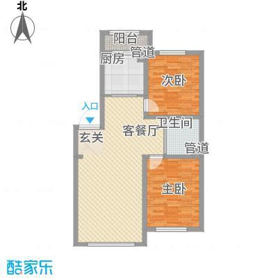 兆丰嘉座97.00㎡1、5号楼户型2室2厅1卫