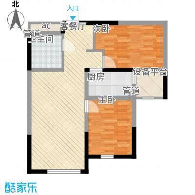 万晟爱琴海二期83.91㎡万晟爱琴海二期户型图B1号楼B1-1户型2室2厅1卫1厨83.91㎡2室2厅1卫1厨户型2室2厅1卫1厨
