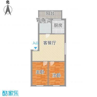 新嘉坡城87.11㎡新嘉坡城户型图2室2厅1卫户型10室