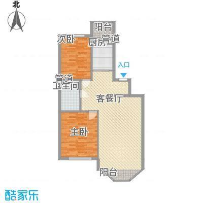 新嘉坡城97.00㎡新嘉坡城户型图2室2厅1卫1厨户型10室