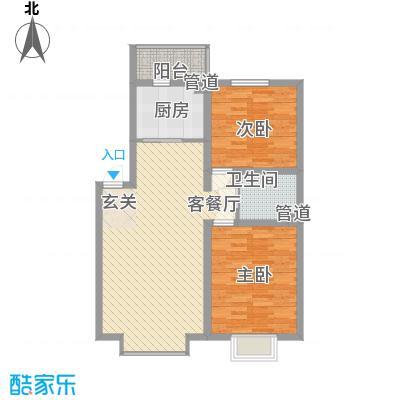 中海水岸春城D型户型3室1厅1卫1厨