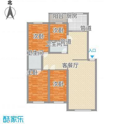 新嘉坡城163.60㎡新嘉坡城户型图3室2厅2卫户型10室