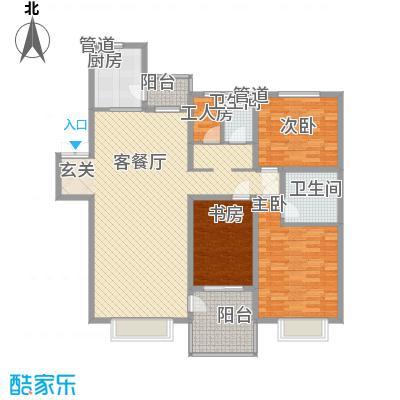 中海水岸春城中海水岸春城2室2厅1卫1厨户型2室2厅1卫1厨