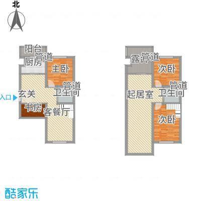 澜山溪谷106.00㎡澜山溪谷户型图G6户型5室3厅2卫1厨户型5室3厅2卫1厨
