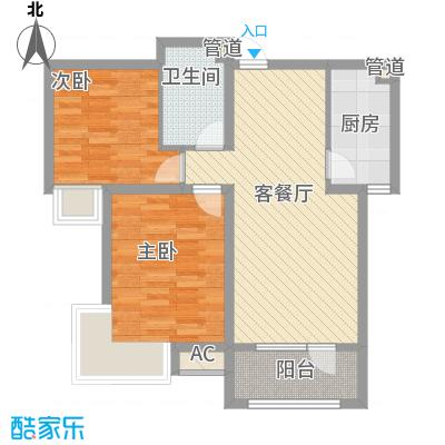 富奥花园C区富奥花园C区户型10室