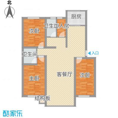 雅舍枫林136.10㎡三期E户型3室2厅2卫