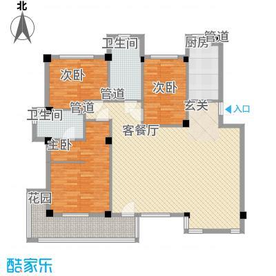 万科上东区140.07㎡万科上东区户型图3室2厅2卫1厨户型10室