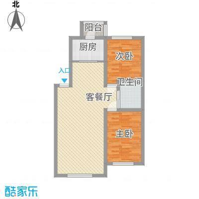 东皇君园88.43㎡B户型2室2厅1卫