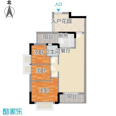 梦云南雨林澜山97.24㎡高层B户型2户型3室2厅1卫1厨