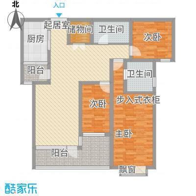 湖泉湾1号123.30㎡DB户型3室2厅2卫1厨