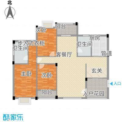 腾冲世纪城143.64㎡39#60#M户型3室2厅2卫1厨