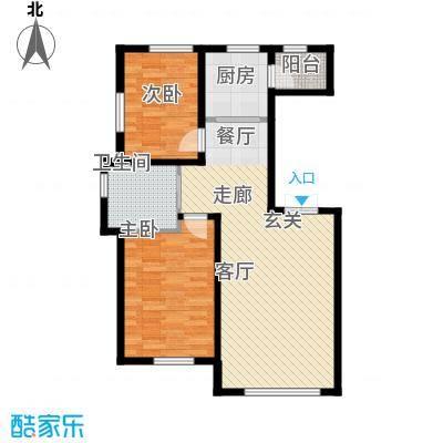 波尔的家98.00㎡两室两厅户型2室2厅1卫1厨