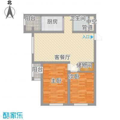 东皇君园89.49㎡新品D户型2室2厅1卫
