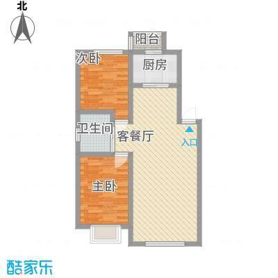 东皇君园88.70㎡B1户型2室2厅1卫