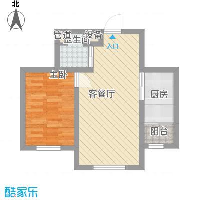 东皇君园54.80㎡C户型1室1厅1卫