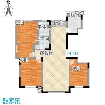 华航怡景康城120.00㎡E户型3室2厅2卫