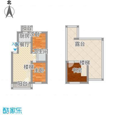 东皇君园83.16㎡B2户型2室2厅1卫
