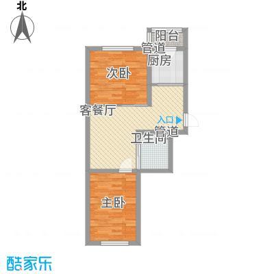 东皇君园62.70㎡A户型2室1厅1卫