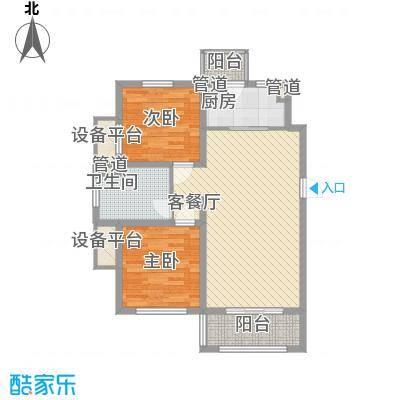 君地天城88.00㎡君地天城户型图一期b3户型图2室2厅1卫户型2室2厅1卫