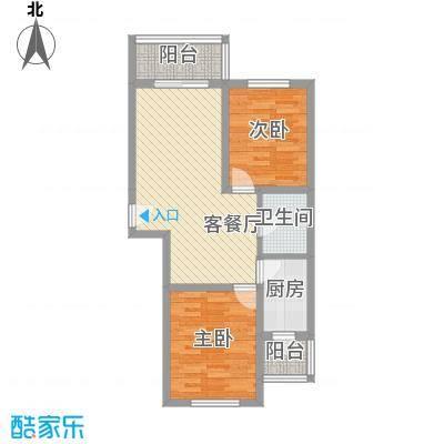 力旺康景75.86㎡力旺康景户型图二期A户型2室2厅1卫户型2室2厅1卫