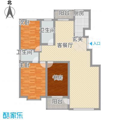 力旺康景137.00㎡力旺康景户型图3室2厅1卫户型10室