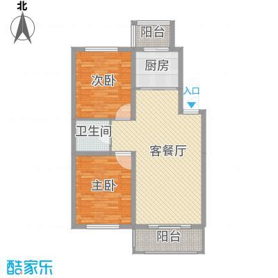 力旺康景97.67㎡力旺康景户型图二期D户型2室2厅1卫户型2室2厅1卫
