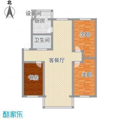 兴顺花园133.42㎡兴顺花园户型图二期户型图3室2厅1卫户型3室2厅1卫