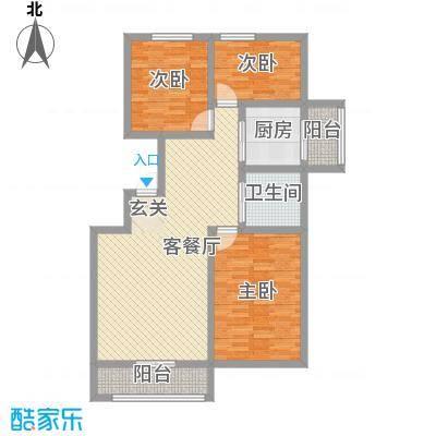 博众新城二期111.00㎡户型图4户型3室2厅1卫
