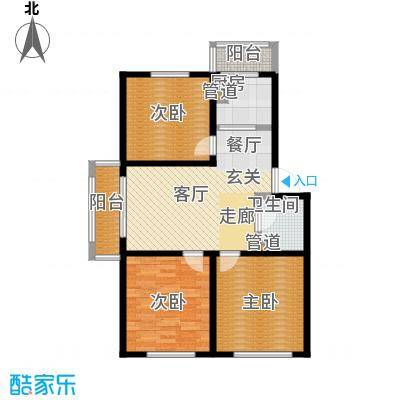 3室1厅1