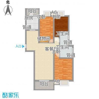 小上海新城三期132.00㎡小上海新城三期户型图C1户型3室2厅2卫1厨户型3室2厅2卫1厨