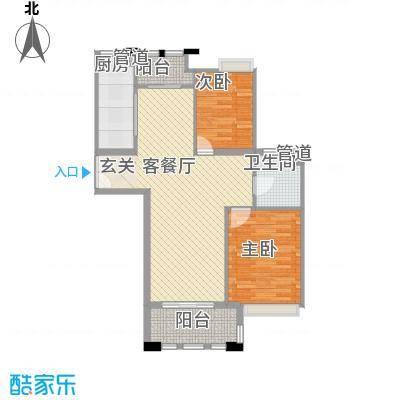 尼德兰花园户型图98平C1户型 2室2厅1卫1厨