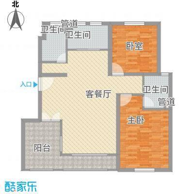 尼德兰花园户型图B2户型 2室2厅1卫1厨