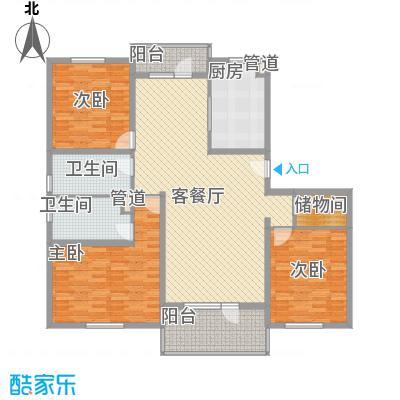 尼德兰花园户型图A1户型 3室2厅2卫1厨