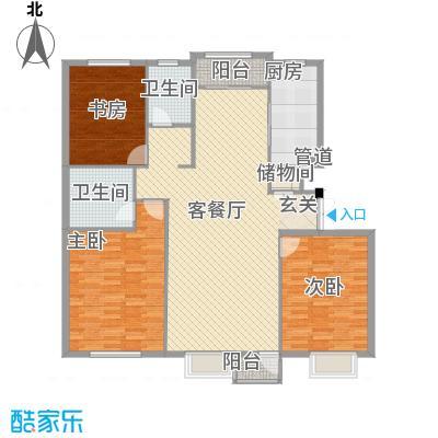 一汽46街区162.00㎡一汽46街区4室户型4室