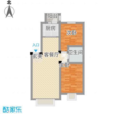 嘉和丽景89.00㎡B户型2室2厅1卫