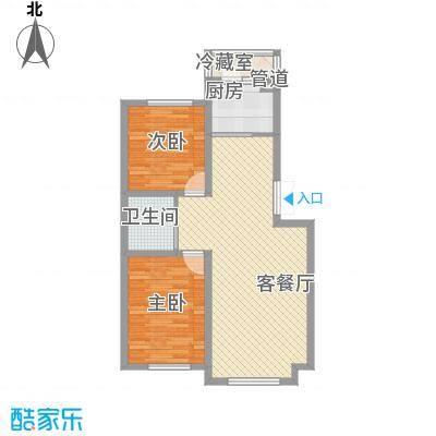 家源195388.63㎡B户型2室2厅1卫1厨